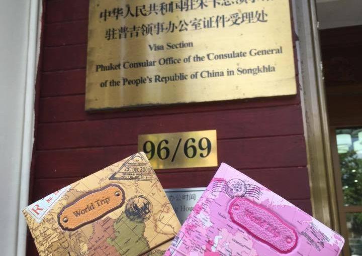 Obtenir son visa chinois depuis Phuket : Facile !